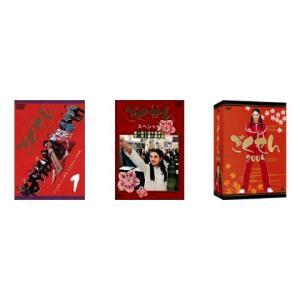 仲間由紀恵 ごくせん 第1シリーズ DVD4巻 + スペシャルさよなら3年D組…ヤンクミ涙の卒業式 + ごくせん2005 DVD-BOX セット|e-sekaiya
