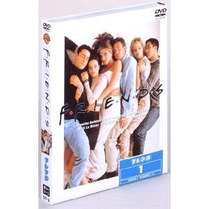 ソフトシェル フレンズ(FRIENDS) DVD 全巻(ファースト〜ザ・ファイナル)セット|e-sekaiya