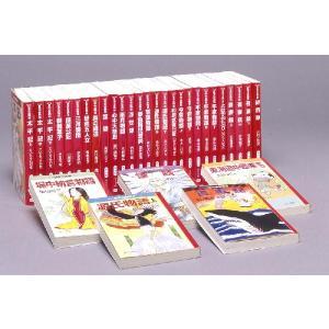 文庫 マンガ 日本の古典  全32巻セット|e-sekaiya