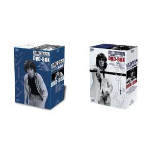 太陽にほえろ! ジーパン刑事(松田優作)編 1&2 DVD-BOX セット|e-sekaiya