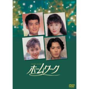 ホームワーク DVD|e-sekaiya