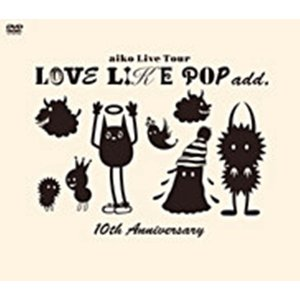 aiko/DVD LOVE LIKE POP add. 10th anniversary|e-sekaiya