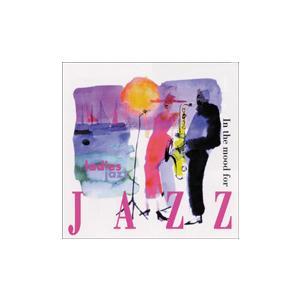とってもJAZZ(ジャズ)気分 (CD10枚組)|e-sekaiya