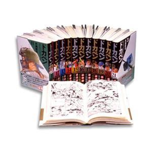 コミック 豪華版 ドカベン 全21巻セット(セットケース入り)|e-sekaiya