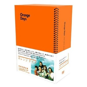 「オレンジデイズ」 DVD-BOX|e-sekaiya