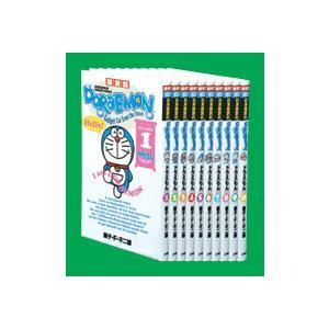 愛蔵版 ドラえもん イングリッシュ コミックス(全10巻セット)|e-sekaiya