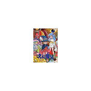 「ドロロンえん魔くん」 DVD全4巻セット / 永井 豪 e-sekaiya