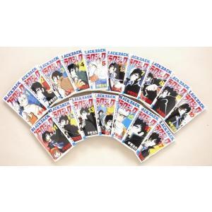 手塚治虫 コミック 「ブラックジャック」 新装版(全17巻)|e-sekaiya