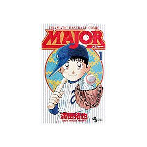 少年サンデーコミックス MAJOR(メジャー) 50巻(1-50)セット|e-sekaiya