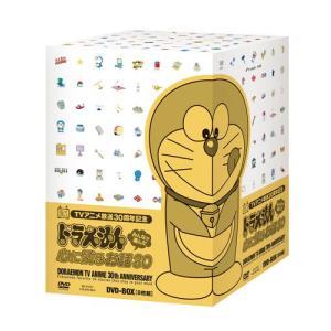 ドラえもん みんなが選んだ心に残るお話30 全編セット(DVD8枚組)|e-sekaiya