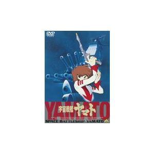 劇場版 宇宙戦艦ヤマト DVD全5巻セット|e-sekaiya