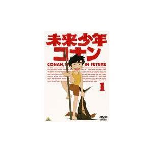 世界名作劇場DVDコレクション 宮崎 駿 「未来少年コナン」 DVD全7巻セット|e-sekaiya
