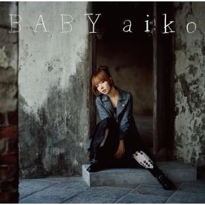 9th Album「BABY」 通常盤 /aiko|e-sekaiya