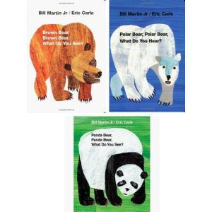 洋書絵本 英語 Eric Carle Picture Books(エリック・カール ピクチャーブックス) Bセット(3冊組)|e-sekaiya