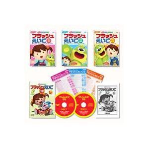 秀逸ビデオシリーズ フラッシュえいご/DVD3巻&CD2枚セット★ 対訳表付|e-sekaiya