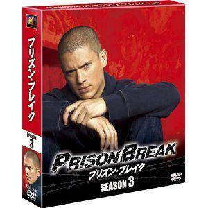 プリズン・ブレイク シーズン3 <SEASONSコンパクト・ボックス>|e-sekaiya