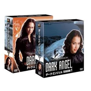ダーク・エンジェル(Dark Angel) シーズン1〜2 <SEASONSコンパクト・ボックス>DVD全巻セット|e-sekaiya