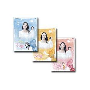 ゲゲゲの女房 完全版 DVD-BOX 全巻(1〜3)セット|e-sekaiya