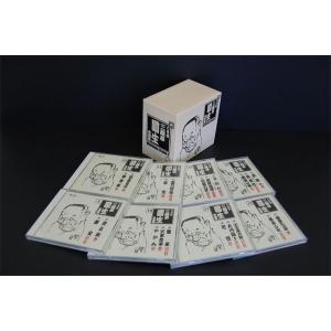 続・六代目三遊亭圓生名演集 MEMORIAL CD-BOX II(8枚組)|e-sekaiya