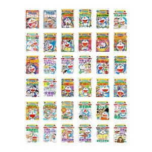 ドラえもんの学習シリーズ(国語・算数編) 既36巻|e-sekaiya