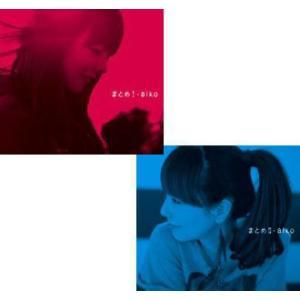 aiko/ベストアルバム「まとめI」&「まとめII」 CD2枚セット|e-sekaiya