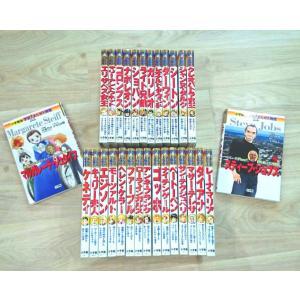 小学館版 学習まんが人物館・最新外国の偉人 全29巻|e-sekaiya