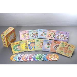ふれあいあそびうた絵本(CD+絵本 全12巻)|e-sekaiya