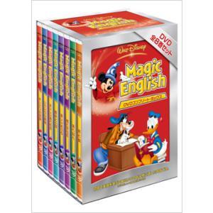 ディズニー(Disney) 英語教材 マジック・イングリッシュ (Magic English) DVDコンプリート・ボックス|e-sekaiya