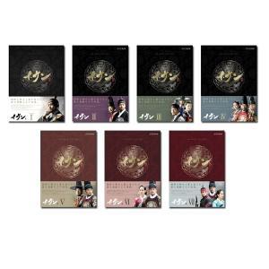 イ・サン DVD-BOX 全巻(I〜VII)セット|e-sekaiya