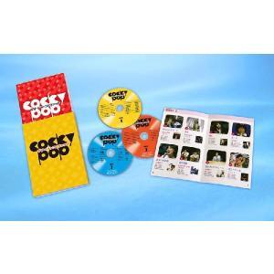 コッキーポップ(Cocy pop)TV ベストコレクションDVD3枚組|e-sekaiya