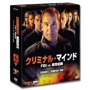 クリミナル・マインド/FBI vs. 異常犯罪 シーズン1 コンパクト BOX|e-sekaiya