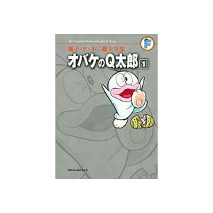 コミックス 藤子・F・不二雄大全集 オバケのQ太郎 12巻セット e-sekaiya