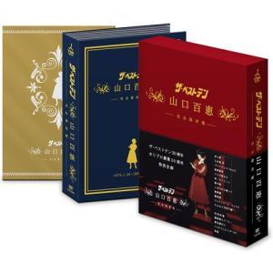 ザ・ベストテン 山口百恵 完全保存版 DVD BOX|e-sekaiya
