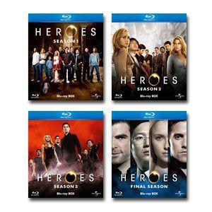 HEROES 全巻(シーズン1〜ファイナル) ブルーレイBOX セット|e-sekaiya