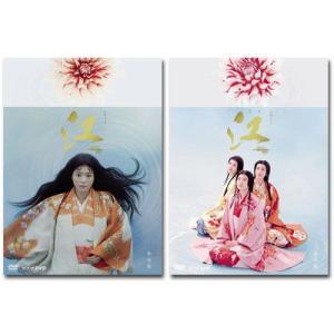 NHK大河ドラマ 「江 姫たちの戦国」 完全版 DVD-BOX 第壱集+弐集 セット|e-sekaiya