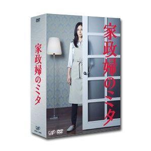 家政婦のミタ DVD-BOX|e-sekaiya