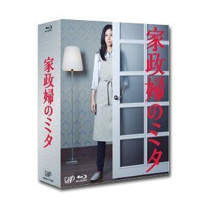 家政婦のミタ Blu-ray BOX e-sekaiya