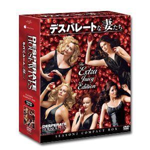 デスパレートな妻たち シーズン2 コンパクト BOX|e-sekaiya