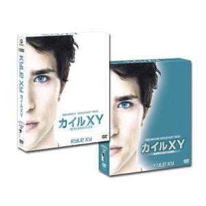 カイルXY シーズン1&2 コンパクト BOX セット|e-sekaiya