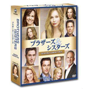 ブラザーズ&シスターズ シーズン2 コンパクト BOX|e-sekaiya