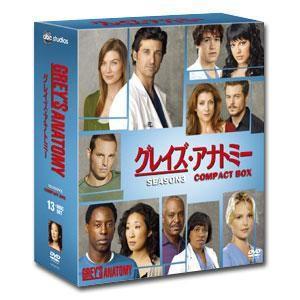 グレイズ・アナトミー シーズン3 コンパクト BOX|e-sekaiya
