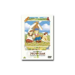 世界名作劇場 フランダースの犬 DVD全巻(vol.1〜13<最終巻>) セット|e-sekaiya