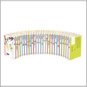 21世紀版 少年少女古典文学館セット 全25巻