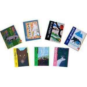 「あらしのよるに」シリーズ 全7巻|e-sekaiya