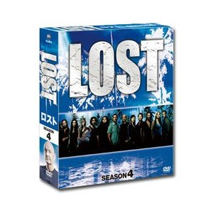 LOST シーズン4 コンパクト BOX [ DVD ]
