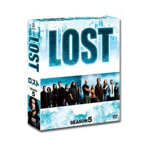 LOST シーズン5 コンパクト BOX [ DVD ]