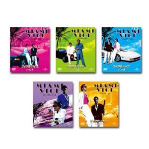 マイアミ・バイス シーズン 1〜5 バリューパック DVDセット|e-sekaiya