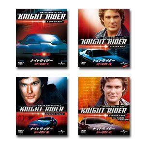 ナイトライダー シーズン 1〜4 バリューパック DVDセット|e-sekaiya