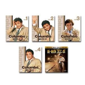 刑事コロンボ完全版 1〜4+新・刑事コロンボ  バリューパック DVDセット|e-sekaiya