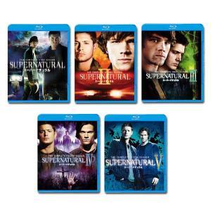 Blu-ray SUPERNATURALスーパーナチュラル <ファースト〜フィフス・シーズン> コンプリート・5タイトルセット|e-sekaiya